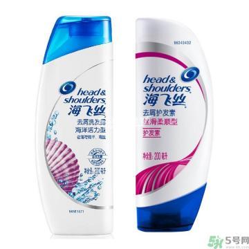 用海飞丝去屑洗发露海洋活力型洗头头皮会发痒吗?