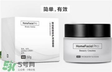 hfp护肤品真的好用吗?hfp护肤品靠谱吗?