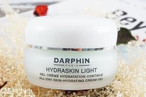 朵梵怎么样?darphin鲜活水嫩保湿凝霜评测