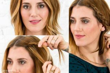 1分钟扎头发的方法 三种丰盈好看的懒人扎发发型