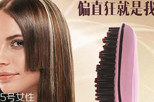 直发梳伤头发吗?直发梳的危害