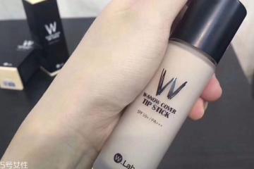 wlab粉底液孕妇能用吗 孕妇敏感肌都能用