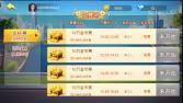 快乐麻将安卓版最新下载