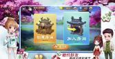 爱奇艺麻将2019官方免费下载