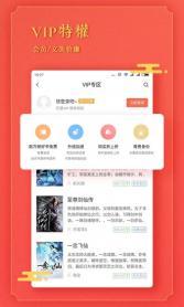 起点小说app下载