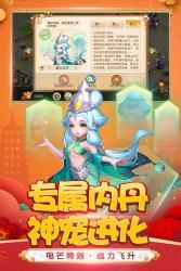 梦幻西游安卓版下载