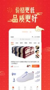 淘集集app下载