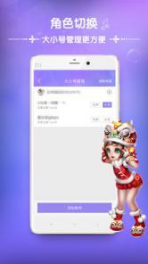 炫舞时代助手最新版本下载