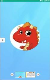 玩赚分红龙app下载