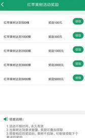 微信种菜赚钱app下载