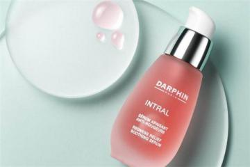 darphin朵梵小粉瓶精华使用顺序 朵梵小粉瓶是肌底液吗