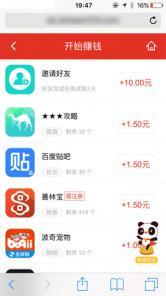 熊猫试玩app官方下载