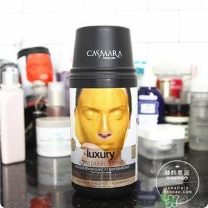 卡曼面膜哪款好?casmara卡蔓卡曼黄金面膜不同颜色功效