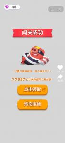 抖音小猪吃糖果赚钱版下载