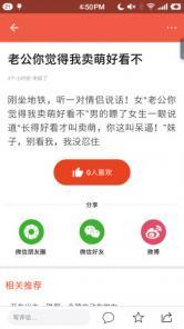 花火资讯app微信版