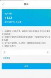 桃花谷app