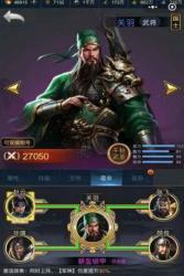 王者三国最新版手游下载