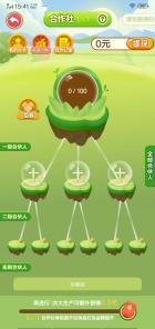 幸福果园app下载