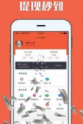 闲钱帮手app下载