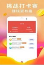 小飞网赚app下载