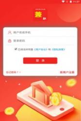 藤蔓兼职网赚app下载