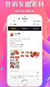 番薯购物app下载