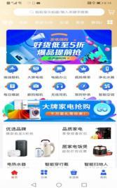 v平台购物app下载