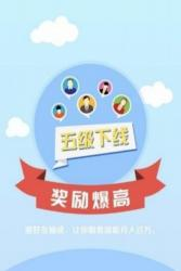 微安手赚网app下载