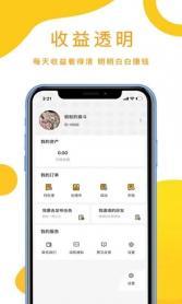 任务猪悬赏app下载