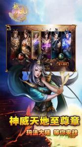 龙霸九洲最新版下载