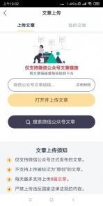 鹦鹉网赚app下载