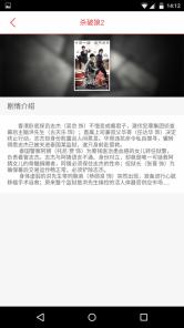横影购票app下载